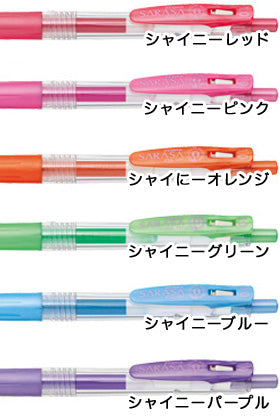 Zebra Sarasa Assorted Colors 1.0mm Gel Ink Pens (6pcs) - Assorted [JJE15]