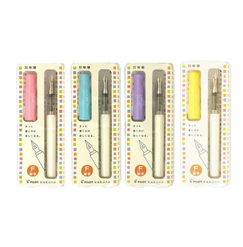 Pilot Soft Blue, Yellow, Violet and Soft Pink Cap Fountain Pens (4pcs) - Assorted [FKA-1SR-F]