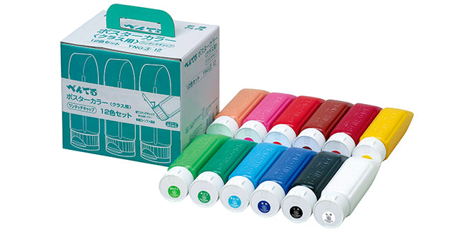 Pentel Poster Colors (12 Colors) - Assorted