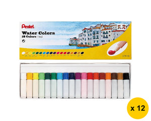 Pentel HTP-18 18-Color Water Colors (12pcs) - Assorted
