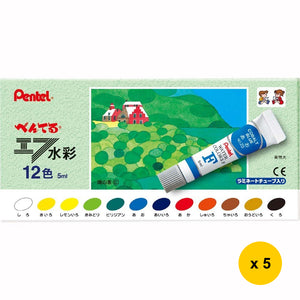 Pentel WFR-12 12-Color Water Colors (5pcs) - Assorted