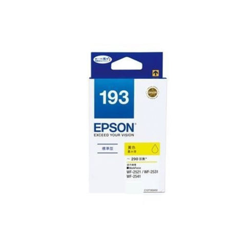 [Today ONLY] Epson Ink Cartridge (for WF-2661/WF-2651) - Yellow Ink