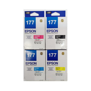 [SUPER] Epson Black, Cyan, Magenta and Yellow Ink Cartridges (for XP-225/XP-422) - Assorted