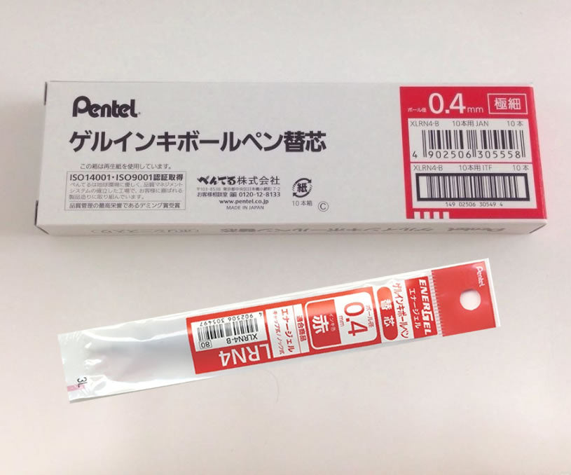 Pentel EnerGel XLRN4 0.4mm Needle Tip Gel Ballpoint Pen Refills (10pcs) - Red Ink [XLRN4-B]