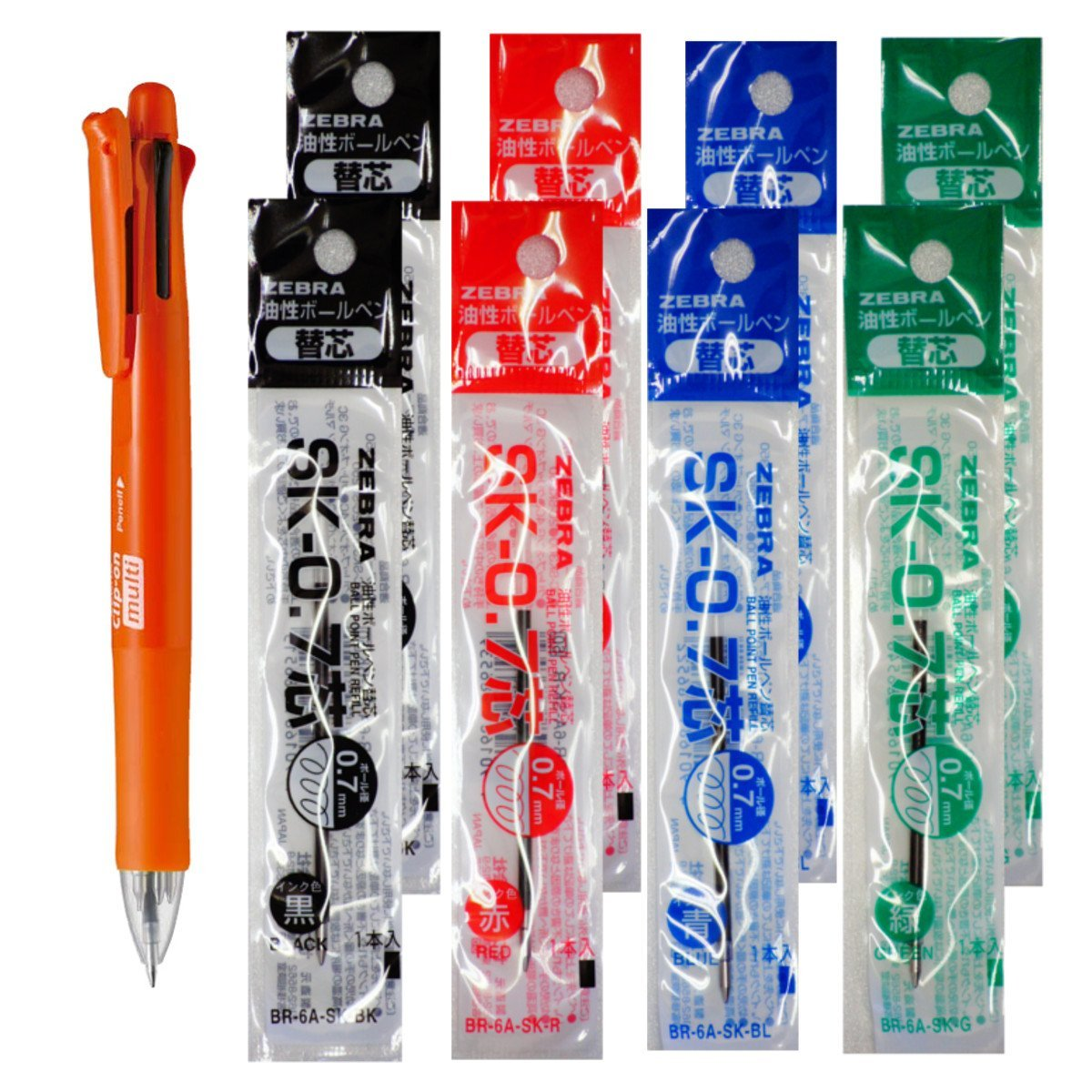 Zebra B4SA1 Orange Pen + SK-0.7 Black, Blue, Red and Green 0.7mm Refills (8pcs) - Assorted [B4SA1_8-SK-0.7]