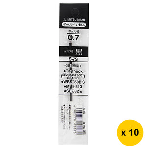 Uni 0.7mm Ballpoint Pen Refills (Pack of 10) - Black [S-7S]