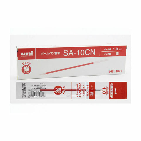 Uni 1.0mm Ballpoint Pen Refills (Pack of 10) - Red [SA-10CN]