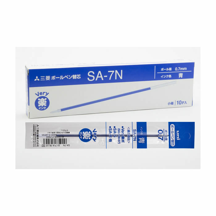 Uni 0.7mm Ballpoint Pen Refills (Pack of 10) - Blue [SA-7N]