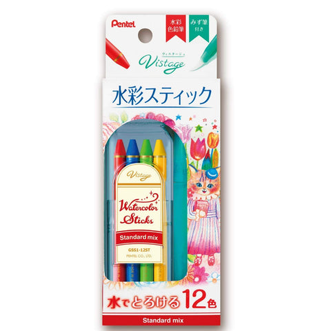 Pentel Vistage Watercolor Stick 12-Color Standard Mix Set - Assorted [GSS1-12ST]