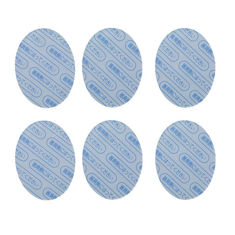 Panasonic Therapy Apparatus Pad (Pack of 6) (for EW-NA11) [EW-9N01]