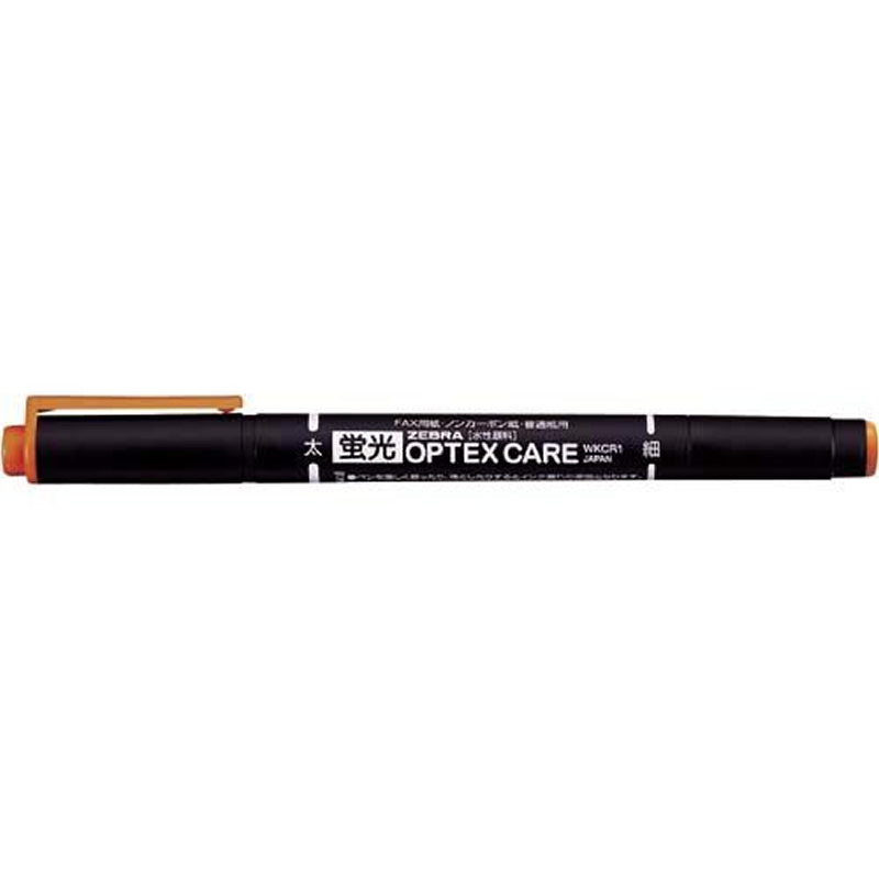 Happy Easter Zebra OPTEX CARE WKCR1 Fluorescent Marker - Brown