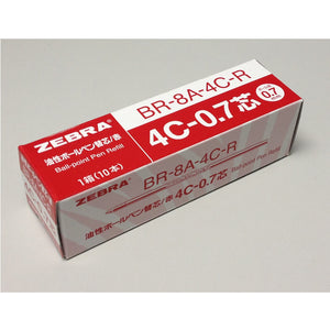 Zebra 4C-0.7 0.7mm Refill (10pcs) - Red Ink