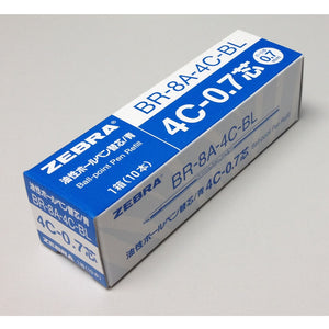 [Super Deal!] Zebra 4C-0.7 0.7mm Refill (10pcs) - Blue Ink