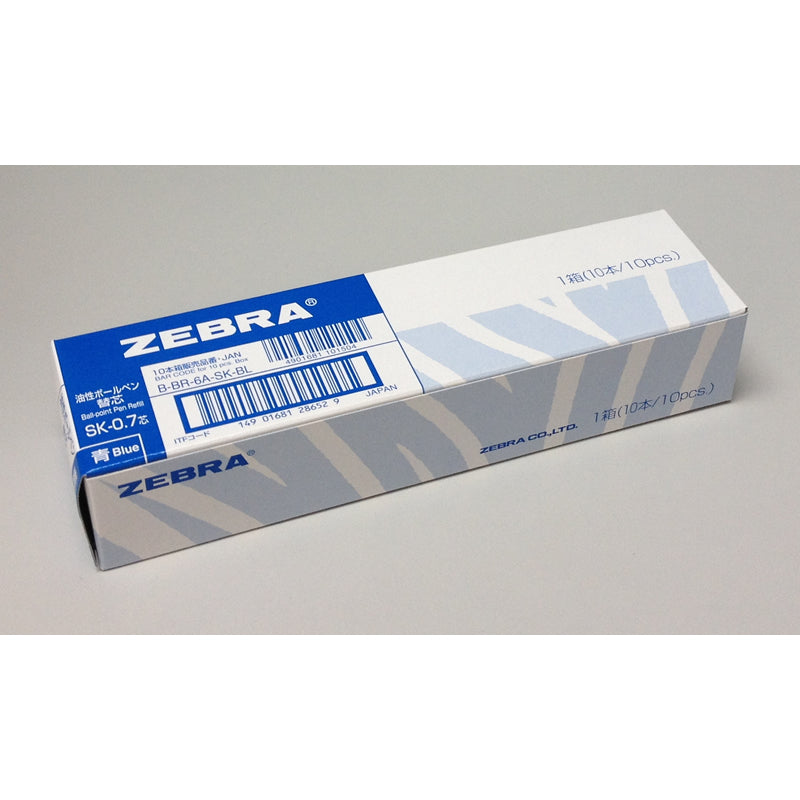 [Xmas Discount] Zebra SK-0.7 0.7mm Refill (10pcs) - Blue Ink
