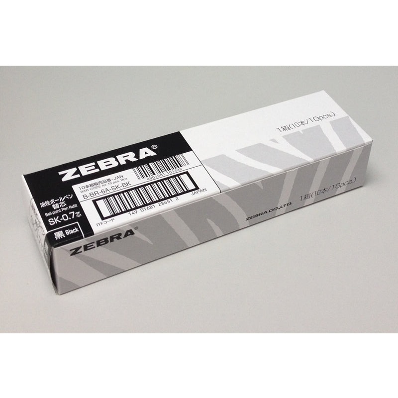 Zebra 0.7mm Refill (10pcs) - Black Ink [SK-0.7]