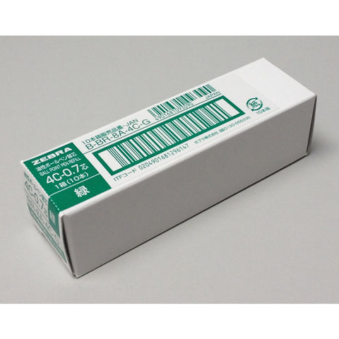 Zebra 0.7mm Refill (10pcs) - Green Ink [4C-0.7]