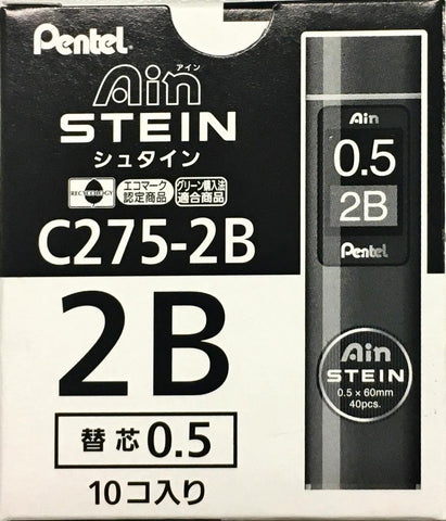 [Superb] Pentel Ain Stein 0.5mm Refill Leads (10tubes)