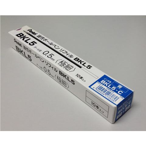 Pentel 0.5mm Refill (10pcs) - Blue Ink [BKL5]