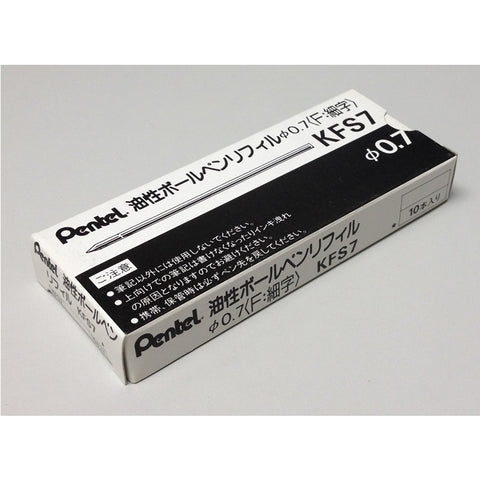 Pentel 0.7mm Refill (10pcs) - Black Ink [KFS7]