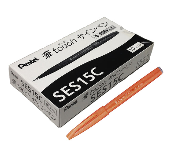 Pentel Caligraphy Brush Sign Pen (10pcs) - Orange [SES15C]