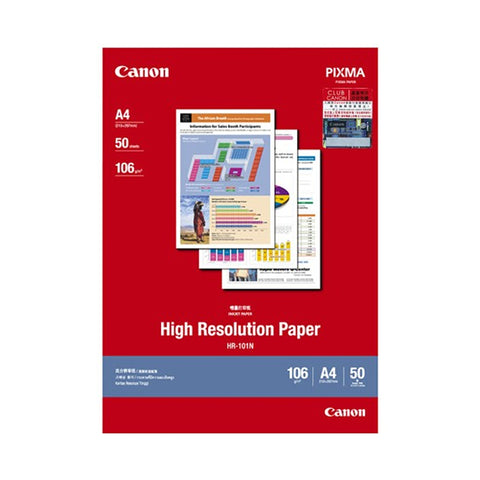 Canon PIXMA HR-101N A4 High Resolution Paper (50 Sheets)