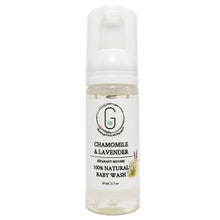 Natural Foaming Baby Wash - Chamomile & Lavender Travel size 50 ml Front Glowing Orchid Organics