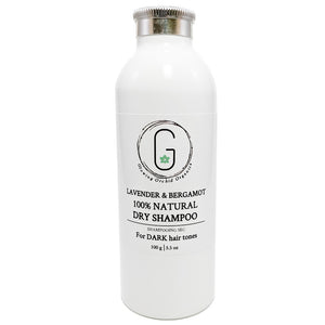 100% Natural Dry Shampoo Lavender & Bergamot for Dark Hair Tones (100 g) Glowing Orchid Organics