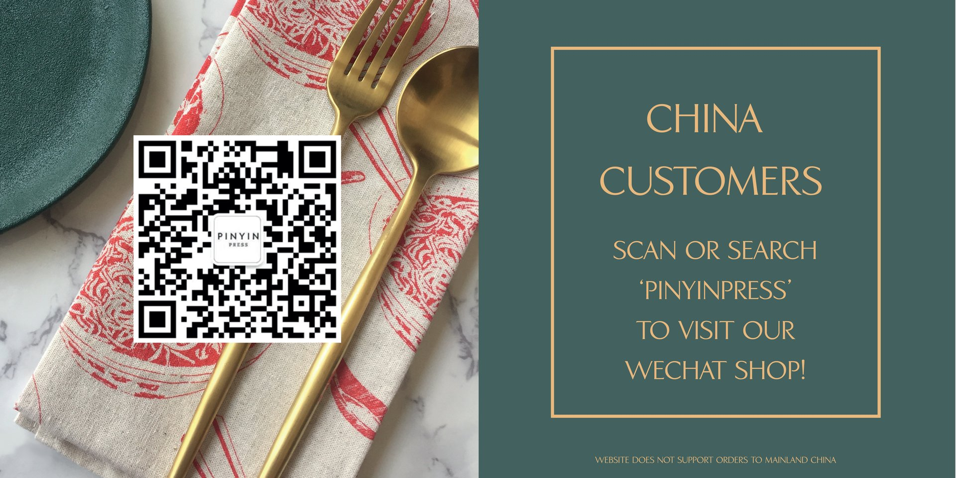 pinyin-press-qr-code-china-customers