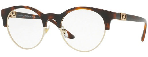 Versace Eyeglasses VE3233B 5217