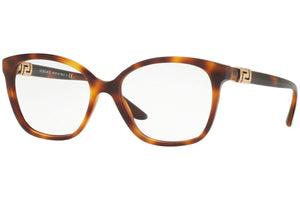 Versace Eyeglasses VE3235B 5217