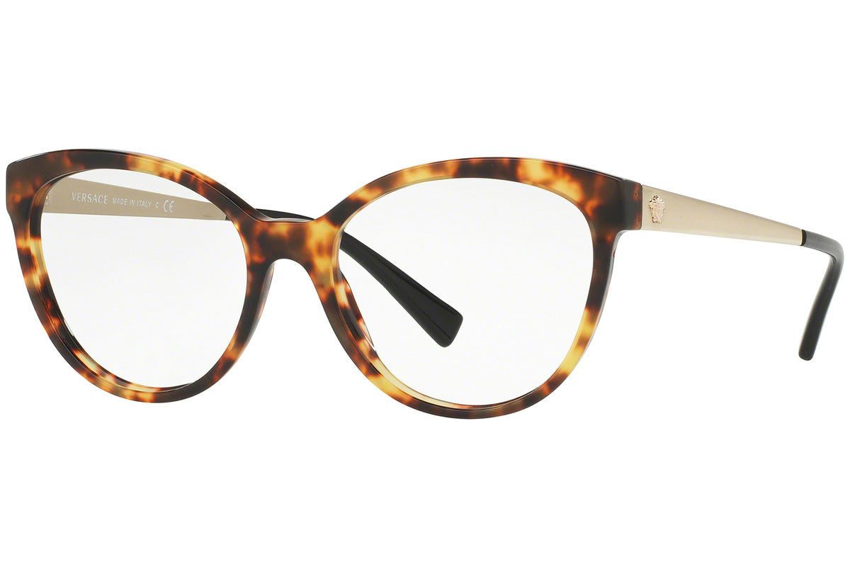 Versace Eyeglasses VE3237 5208