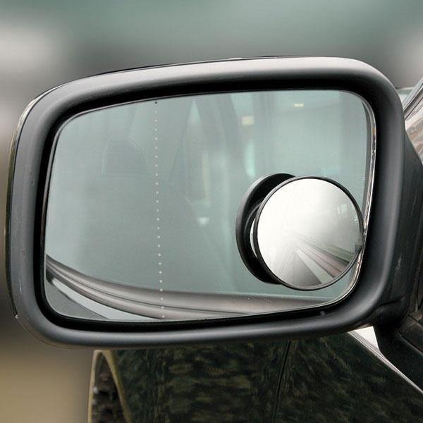 Blind Spot Mirrors x 2 - HWB Car Parts
