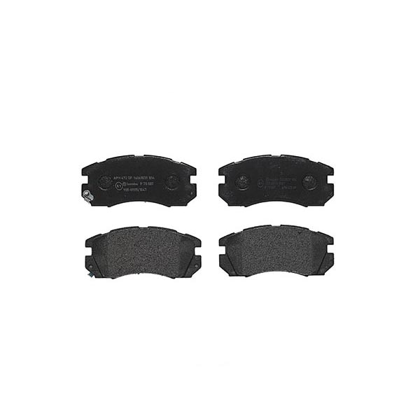 OE Quality Brake Pads (Front) G4 - HWB Car Parts