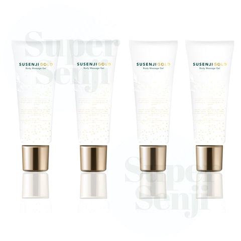 Four Tubes Bundle Susenji Gold Slimming Gel