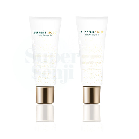 Two Tubes of Susenji Gold Slimming Gel