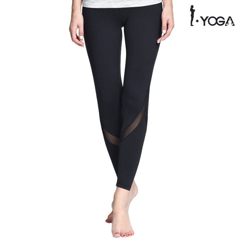 Stylish Yoga Pants With Netted Cut Out - Plenty of Yoga