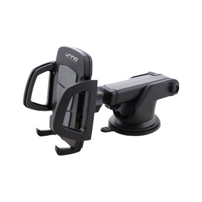 EXTENDABLE ARM CELL PHONE HOLDER<p>CH3006BK</p>