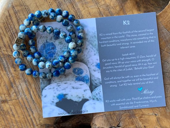 April Bracelet of the Month - K2 - Isaiah 40:9