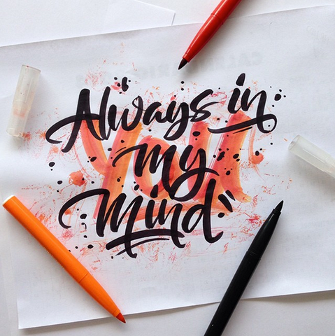 Always in My Mind Calligraphy