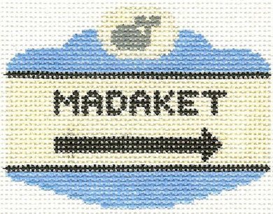 Madaket Sign Ornament