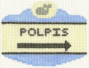 Polpis Sign Ornament