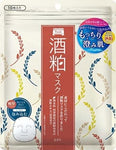 Wafood Made Sake Pack, Face Mask From Japan (10 pcs)