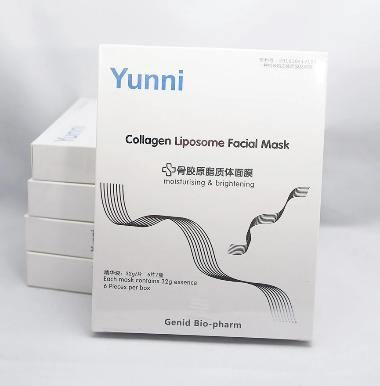 Yunni Collagen Liposome Facial Mask By Amberseed