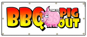 BBQ Pig Out Banner