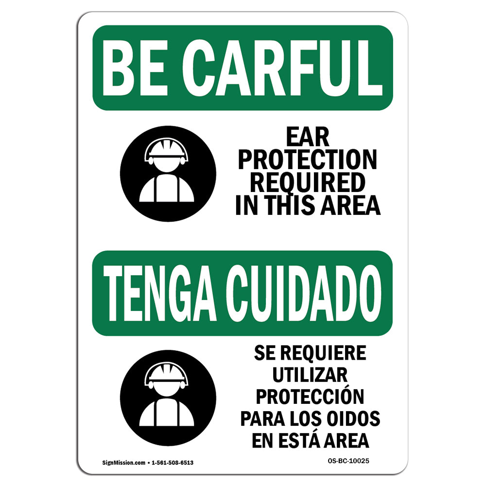Ear Protection Required In This Area