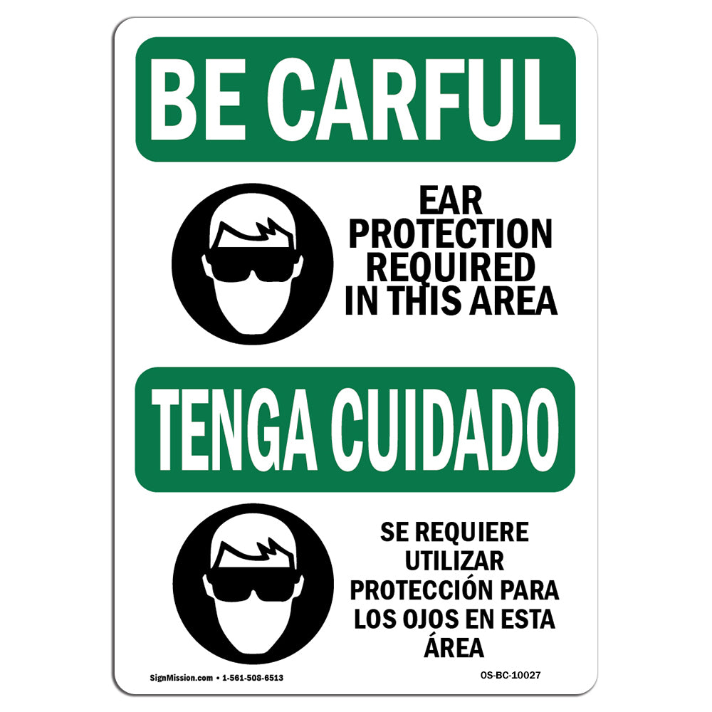 Eye Protection Required In This Area