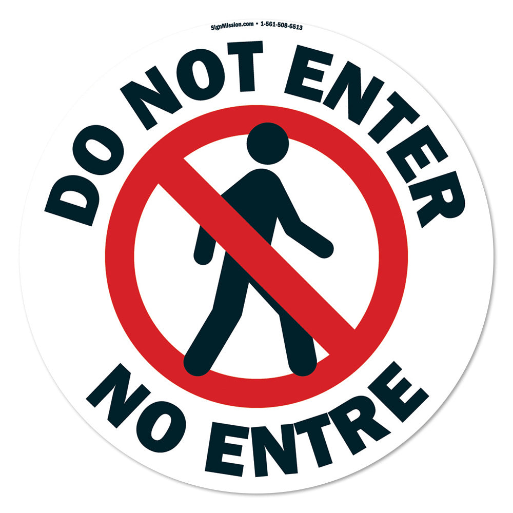 Do Not Enter - No Entre