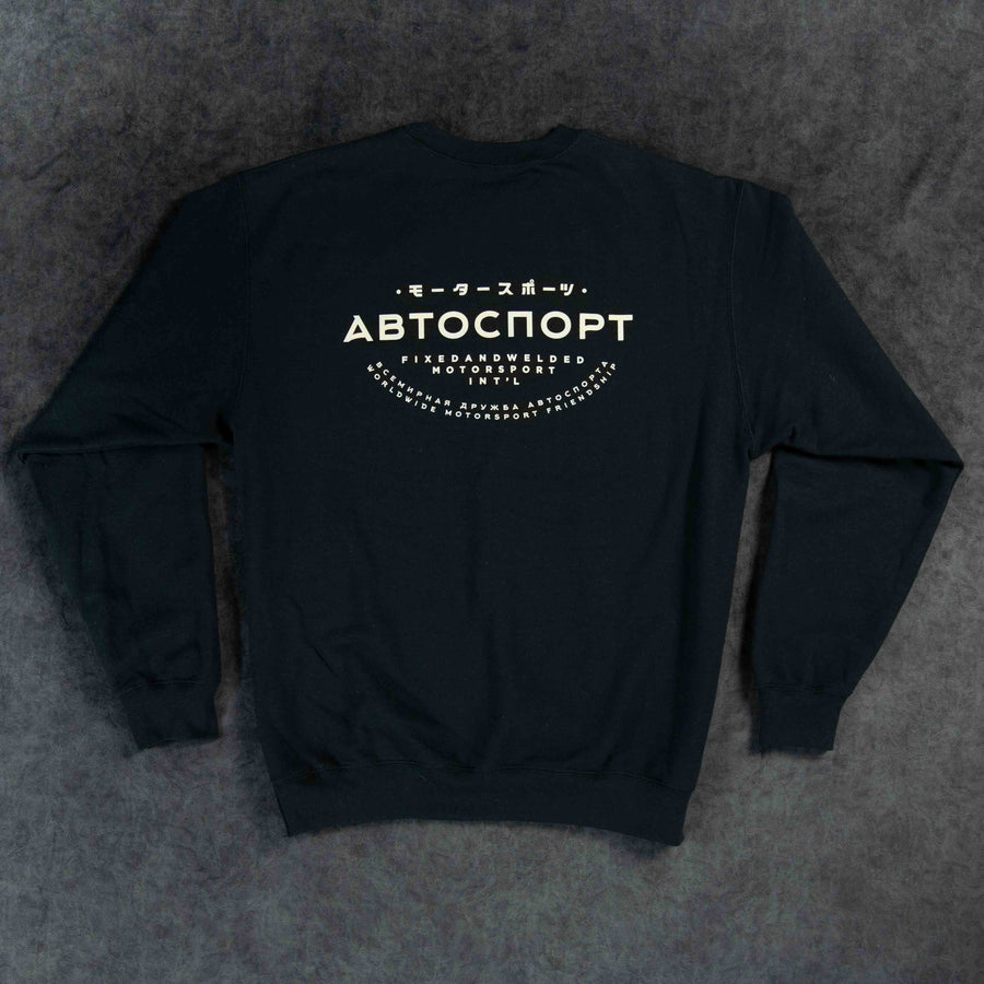 International Motorsport Crewneck