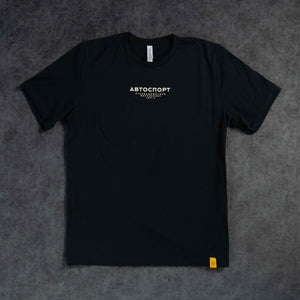 International Motorsport Tee