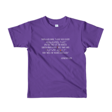 Genesis 1:29 Short sleeve kids t-shirt